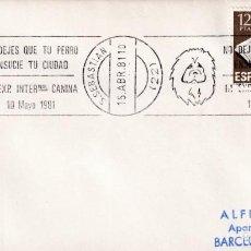Sellos: PERROS III EXPOSICION CANINA, SAN SEBASTIAN (GUIPUZCOA) 1981. RARO MATASELLOS DE RODILLO EN SOBRE.. Lote 206482121