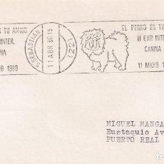 Sellos: PERROS EL PERRO ES TU AMIGO II EXPOSICION CANINA, SAN SEBASTIAN (GUIPUZCOA) 1980. MATASELLOS RODILLO. Lote 206483518