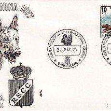 Sellos: PERROS XLVII EXPOSICION INTERNACIONAL CANINA, BARCELONA 1979. MATASELLOS EN RARO SOBRE ALFIL ERROR.. Lote 206484506