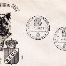 Sellos: PERROS XLV EXPOSICION INTERNACIONAL CANINA, BARCELONA 1977. RARO MATASELLOS EN SOBRE DE ALFIL.. Lote 206484702