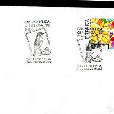 Sellos: SOBRE MATASELLO ESPECIAL EXPO. FILA. GIPUZKOA 1992. Lote 206488262