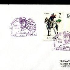 Sellos: 1995- REUS ( TARRAGONA ); 125 ANIVERSARIO GENERAL PRIM .SOBRE. Lote 206488557