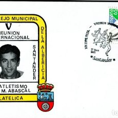 Sellos: REUNIÓN INTERNACIONAL DE ATLETISMO JOSÉ M. ABASCAL. MATASELLOS ESPECIAL DE SANTANDER DEL 17-5-1990. Lote 206544075