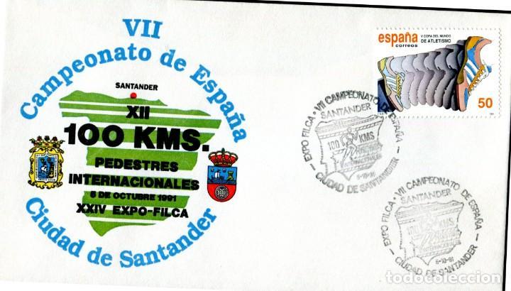 CAMPEONATO DE ESPAÑA 100 KMS. PEDESTRES. MATASELLOS ESPECIAL DE SANTANDER DEL 5-10-1991 (Sellos - Historia Postal - Sello Español - Sobres Primer Día y Matasellos Especiales)