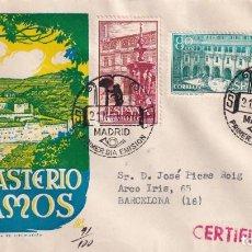 Sellos: REAL MONASTERIO DE SAMOS LUGO 1960 (EDIFIL 1322/24) EN SOBRE PRIMER DIA CIRCULADO DE DP. RARO.. Lote 206566141