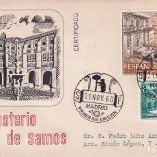 Sellos: REAL MONASTERIO DE SAMOS LUGO 1960 (EDIFIL 1322/24) EN SOBRE PRIMER DIA CIRCULADO DE ARRONIZ. RARO.. Lote 206566220