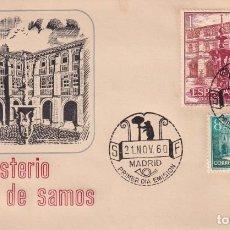 Sellos: REAL MONASTERIO DE SAMOS LUGO 1960 (EDIFIL 1322/24) EN SOBRE PRIMER DIA SIN CIRCULAR DE ARRONIZ RARO. Lote 206566363