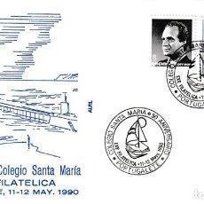 Sellos: COLEGIO SANTA MARIA 50 ANIVERSARIO, PORTUGALETE (VIZCAYA) 1990. RARO MATASELLOS EN SOBRE DE ALFIL.. Lote 206567117