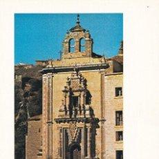 Sellos: RELIGION CONVENTO DE SAN PABLO SEMANA MUSICA RELIGIOSA, CUENCA 1986. MATASELLOS EN TARJETA ILUSTRADA. Lote 206569165