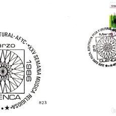 Sellos: RELIGION SEMANA MUSICA RELIGIOSA EXPOSICION, CUENCA 1986. MATASELLOS EN RARA TARJETA ILUSTRADA.. Lote 206569255