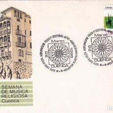 Sellos: RELIGION SEMANA MUSICA RELIGIOSA EXPOSICION, CUENCA 1986 MATASELLOS EN SOBRE DEL SERVICIO FILATELICO. Lote 206569488