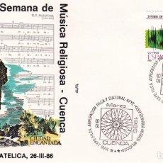 Sellos: RELIGION SEMANA MUSICA RELIGIOSA EXPOSICION, CUENCA 1986 MATASELLOS EN SOBRE ALFIL CIUDAD ENCANTADA.. Lote 206569660