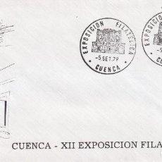Sellos: TORRE DE MANGANA XII EXPOSICION FILATELICA, CUENCA 5 SEPTIEMBRE 1979. MATASELLOS EN SOBRE ILUSTRADO.. Lote 206572136