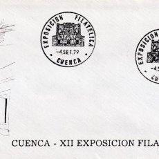 Sellos: TORRE DE MANGANA XII EXPOSICION FILATELICA, CUENCA 4 SEPTIEMBRE 1979. MATASELLOS EN SOBRE ILUSTRADO.. Lote 206572161