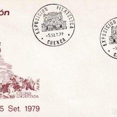 Sellos: CIUDAD ENCANTADA XII EXPOSICION FILATELICA, CUENCA 5 SEPTIEMBRE 1979. RARO MATASELLOS EN SOBRE ALFIL. Lote 206572347