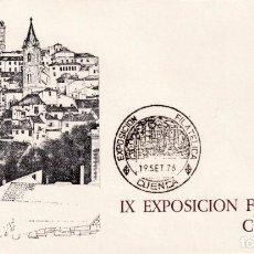 Sellos: IX EXPOSICION FILATELICA, CUENCA 19 SEPTIEMBRE 1976. MATASELLOS EN SOBRE CON BONITA ILUSTRACION.. Lote 206572896