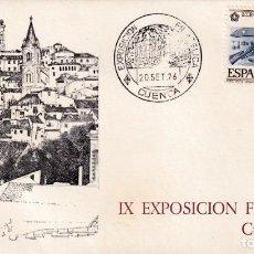 Sellos: IX EXPOSICION FILATELICA, CUENCA 20 SEPTIEMBRE 1976. MATASELLOS EN SOBRE CON BONITA ILUSTRACION.. Lote 206572955