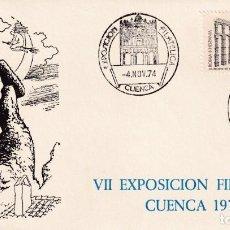 Sellos: VII EXPOSICION FILATELICA, CUENCA 1974. MATASELLOS EN RARO SOBRE ILUSTRADO BRUJAS BRUJERIA.. Lote 206573550