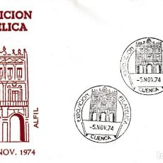 Sellos: VII EXPOSICION FILATELICA, CUENCA 1974. RARO MATASELLOS EN SOBRE DE ALFIL.. Lote 206573602