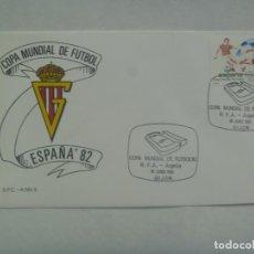 Sellos: MUNDIAL DE FUTBOL DE ESPAÑA ´82 : SOBRE PRIMER DIA CIRCULACION , GIJON 25 DE JUNIO DE1982. Lote 206586020
