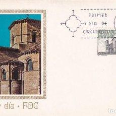 Sellos: IGLESIA DE SAN MARTIN EN FROMISTA AÑO SANTO COMPOSTELANO 1971 (EDIFIL 2070) EN SPD MUNDO FILATELICO.. Lote 206822362