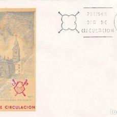 Sellos: CATEDRAL DE LUGO AÑO SANTO COMPOSTELANO 1971 (EDIFIL 2065) EN SPD DEL SERVICIO FILATELICO. RARO ASI. Lote 206822607