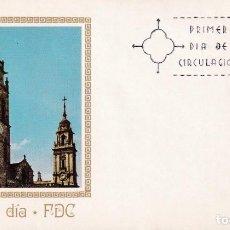 Sellos: CATEDRAL DE LUGO AÑO SANTO COMPOSTELANO 1971 (EDIFIL 2065) EN SPD DE MUNDO FILATELICO. RARO ASI.. Lote 206822676