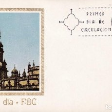 Sellos: CATEDRAL DE SANTIAGO DE COMPOSTELA AÑO SANTO COMPOSTELANO 1971 (EDIFIL 2063) EN SPD MUNDO FILATELICO. Lote 206823067