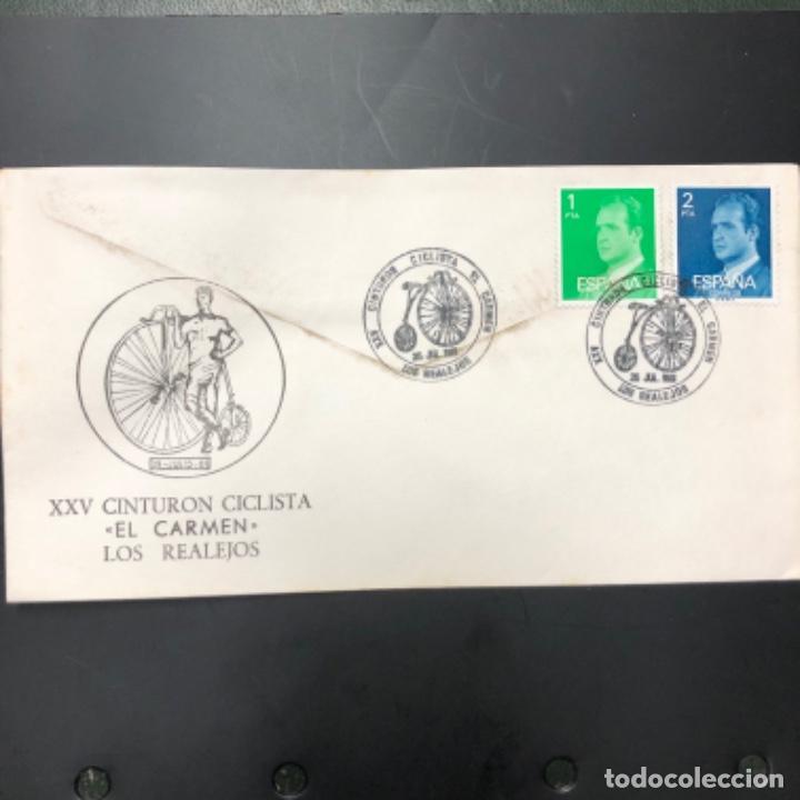 1980 SOBRE Y MATASELLOS XXV CINTURÓN CICLISTA EL CARMEN LOS REALEJOS (Sellos - Historia Postal - Sello Español - Sobres Primer Día y Matasellos Especiales)