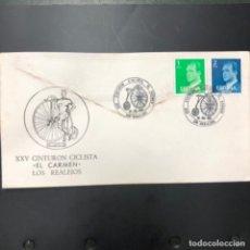 Sellos: 1980 SOBRE Y MATASELLOS XXV CINTURÓN CICLISTA EL CARMEN LOS REALEJOS. Lote 206826458