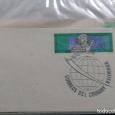 Sellos: URUGUAY SOBRE PRIMER DIA EMISION 5 ENERO 1974 COPERNICO. Lote 206839286