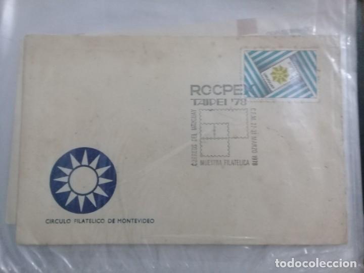 URUGUAY SOBRE PRIMER DIA EMISION ROCPEX TAIPEI 78 (Sellos - Historia Postal - Sello Español - Sobres Primer Día y Matasellos Especiales)