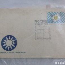 Sellos: URUGUAY SOBRE PRIMER DIA EMISION ROCPEX TAIPEI 78. Lote 206839362