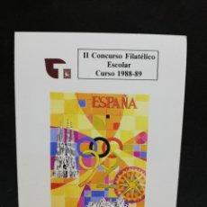 Sellos: TARJETA. II CONCURSO FILATELICO ESCOLAR, CURSO 1988- 89. CADIZ. COLEGIO SALESIANOS SAN IGNACIO.. Lote 206938008