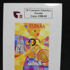 Sellos: TARJETA. II CONCURSO FILATELICO ESCOLAR, CURSO 1988- 89. CADIZ. COLEGIO SALESIANOS SAN IGNACIO.. Lote 206938037
