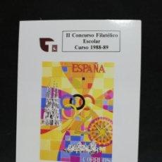 Sellos: TARJETA. II CONCURSO FILATELICO ESCOLAR, CURSO 1988- 89. CADIZ. COLEGIO SALESIANOS SAN IGNACIO.. Lote 206938101