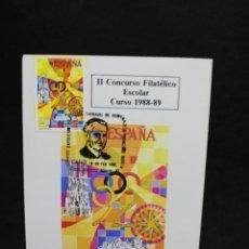 Sellos: TARJETA. EXPOSICION FILATELICA. CARNAVAL CADIZ. 1990.. Lote 206938455