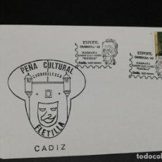 Sellos: TARJETA. PEÑA CULTURAL CARNAVALESCA. CADIZ. 1998.. Lote 206938595