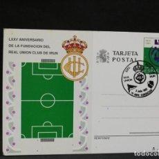 Sellos: TARJETA. 75º ANIVERSARIO DE LA FUNDACON DEL REAL UNION CLUB DE IRUN. 1991.. Lote 206938668