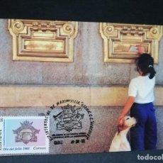 Sellos: TARJETA. EXP. INTERSOCIAL DE MAXIMOFILIA. CADIZ. 1992.. Lote 206938878