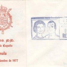 Sellos: SOBRE: 1977 GUATEMALA. VISITA DE LOS REYES DE ESPAÑA. Lote 206999341