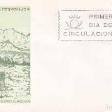 Sellos: MOGROVEJO SANTANDER CANTABRIA SERIE TURISTICA 1965 (EDIFIL 1650) EN SPD DEL SERVICIO FILATELICO. MPM. Lote 207031312