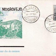 Sellos: MOGROVEJO SANTANDER CANTABRIA SERIE TURISTICA 1965 (EDIFIL 1650) EN RARO SPD ARRONIZ LOS LLANOS. MPM. Lote 207031535