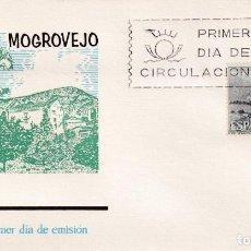 Sellos: MOGROVEJO SANTANDER CANTABRIA SERIE TURISTICA 1965 (EDIFIL 1650) EN SOBRE PRIMER DIA DE ARRONIZ. MPM. Lote 207031618