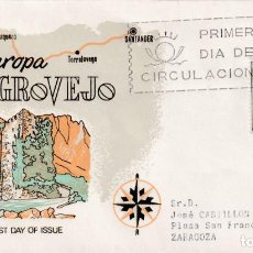Sellos: MOGROVEJO SANTANDER CANTABRIA SERIE TURISTICA 1965 (EDIFIL 1650) SPD CIRCULADO ALFIL. LLEGADA. RARO.. Lote 207031832