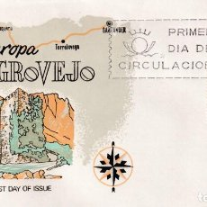 Sellos: MOGROVEJO SANTANDER CANTABRIA SERIE TURISTICA 1965 (EDIFIL 1650) EN SOBRE PRIMER DIA DE ALFIL. MPM.. Lote 207031931