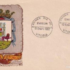 Sellos: ESCUDO DE ALAVA 1962 MATASELLOS PROVINCIA (EDIFIL 1406) SOBRE PRIMER DIA DEL SERVICIO FILATELICO MPM. Lote 207032577