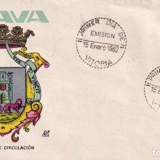 Sellos: ESCUDO DE ALAVA 1962 MATASELLOS PROVINCIA (EDIFIL 1406) SOBRE PRIMER DIA DIFUSIONES PANFILATELICAS.. Lote 207032735