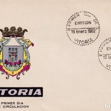 Sellos: ESCUDO DE ALAVA 1962 MATASELLOS PROVINCIA (EDIFIL 1406) EN SOBRE PRIMER DIA DE ARRONIZ. MPM.. Lote 207032936