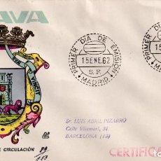 Sellos: ESCUDO DE ALAVA 1962 MATASELLOS MADRID (EDIFIL 1406) EN SOBRE PRIMER DIA CIRCULADO DP. LLEGADA. RARO. Lote 207033482